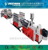 PVCuu直播建筑模板�e生产线设�K备机器