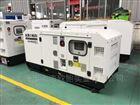 小体积静音柴油发电机35千瓦