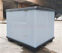 大型塑料物流周轉箱 塑料蜂窩板圍板箱