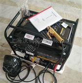 190A汽油發電1體氬弧焊電焊機