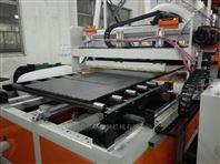 PP三层建筑模板设备_塑料中空隔板生产线