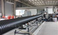 PE钢带增强大口径排污管生产设备