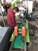 pe废旧薄膜回收再生造粒机-中塑机械研究院
