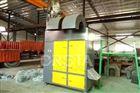 供应三亚纸塑分离机 纸质标签风选设备