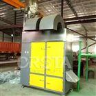供應三亞紙塑分離機 紙質標簽風選設備