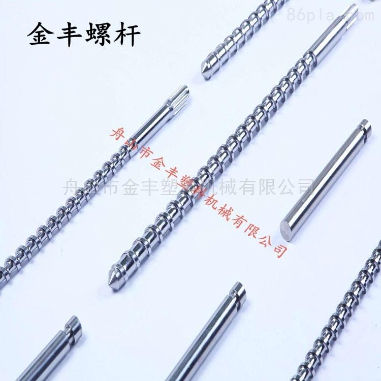 金丰螺杆-耐用注塑机螺杆料筒