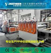 专业生产PP中空模板设备厂家