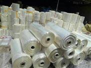 废旧塑料pet薄膜再生造粒机-中塑机械研究院