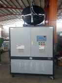 反应釜温度控制机,夹套油加热器