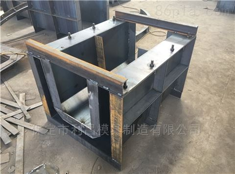 U型水槽模具生产特点