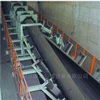 管状皮带机输送煤炭 轻型