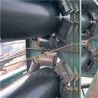 半敞口管状输送带 圆管带式输送机原理 徐