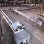 管链输送机自动提升机厂家 倾斜管链输送机