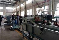 塑料造粒生产线--中塑机械研究院