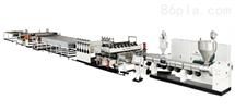 JW120/38PC、PP、PE中空格子板生产线