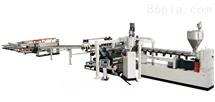 JW120/45-1500PC、PMMA、GPPS塑料片板材机组