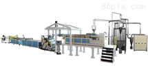 JW120/65-1000APET PETG CPET片材生产线