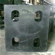 钢结构橡胶垫板