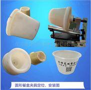 塑料打包盒丝印机快餐盒盖子移印机PP塑料饭碗丝网印刷机