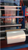 優質聚丙烯吹膜機
