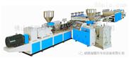 SJZ80/156-PVC共挤发泡板生产线