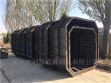 化粪池钢模具设计结构和特点