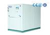 小型水冷箱式冷水机组价格