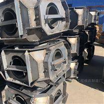 優質防浪塊模具生產廠家塑料模具廠家