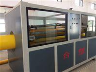 青岛合塑PE夹克保温管机器设备