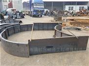 骨架护坡钢模具加工厂家