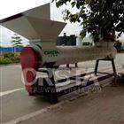 浙江溫州可樂瓶套標瓶商標紙分離機