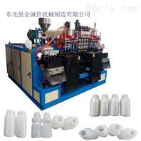 乳酸菌瓶340毫升果奶瓶吹塑机 吹瓶机