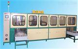深圳威固特硬质合金超声波清洗机