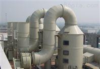 噴淋塔廢氣處理設備工作原理