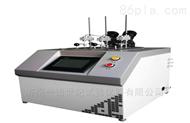 XRW-300UA型热变形、维卡软化点测定仪