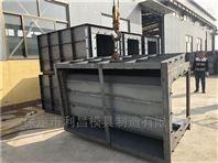 矩形排水槽模具生产