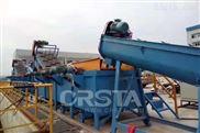 D300-废旧PP编织袋回收设备