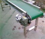 铝型材皮带机多功能铝型材输送机