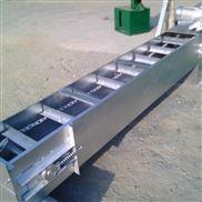 轻型重型型号齐全刮板传输机密封 链式输送