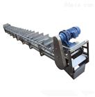 自清式刮板机多用途 沙子刮板运输机