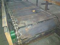 上料型板链输送机批量加工 倾斜式链板输送