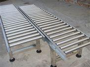 滾筒輸送機-長沙不銹鋼滾筒輸送機 線和轉彎滾筒線