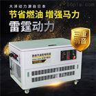 水冷12千瓦静音汽油发电机价格