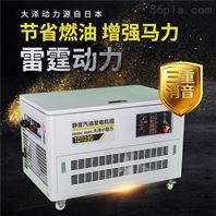 25千瓦靜音汽油發電機功率