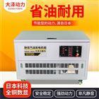 高原用15KW汽油发电机