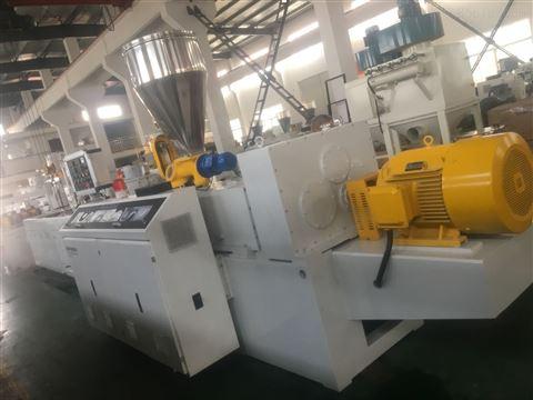 PVC線管擠出機生產線電工套管機器設備
