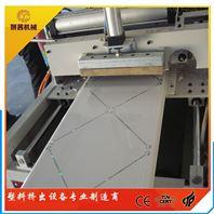 300mm集成頂板生產線 PVC吊頂板設備