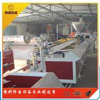 扣板機器_PVC塑料扣板設備(防火隔斷板)