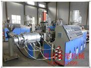 廠家供應PE管材生產線