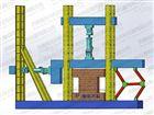 岩土与地下工程综合实验系统